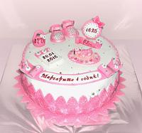 """Торт """"1 год""""-1"""