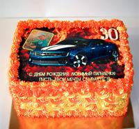 """Торт """"Авто для папы"""""""